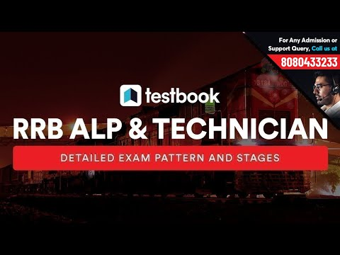 rrb-alp-amp-technician-exam-pattern-amp-selection-process-2018