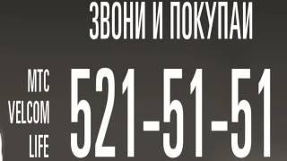 7 апреля ЧЕРНАЯ ПЯТНИЦА. Строительный склад-магазин