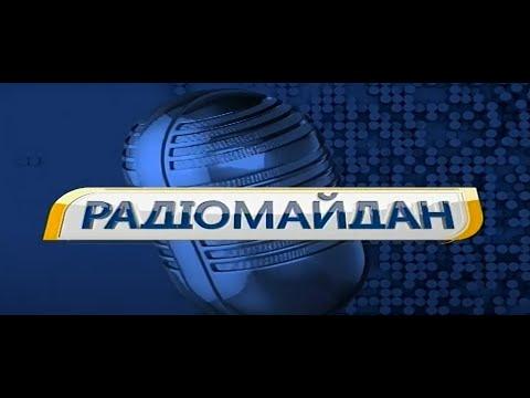 Суспільне Кропивницький: 14.12.2020. Радіомайдан. Виплата боргів по зарплаті.