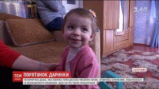 Маленька Даша з Мелітополя, яку допомогли врятувати українці, повернулася з закордонного лікування