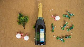 Взяли шампанское и сделали новогоднюю поделку. Идея как сделать подарок своими руками