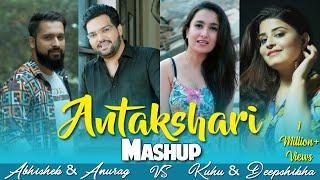 Antakshari Mashup | Anurag & Abhishek vs. Kuhu Gracia & Deepshikha Raina | 16 Songs on one Beat