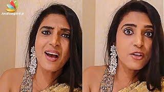 இதை விட்ருங்க ! : Kasthrui Apologizes for Hurting Transgenders | Latest Cinema News
