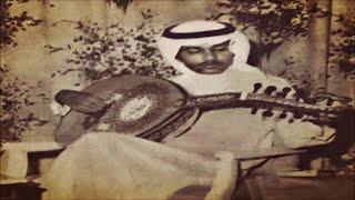 محمد عبده - معك التحية ( عود )