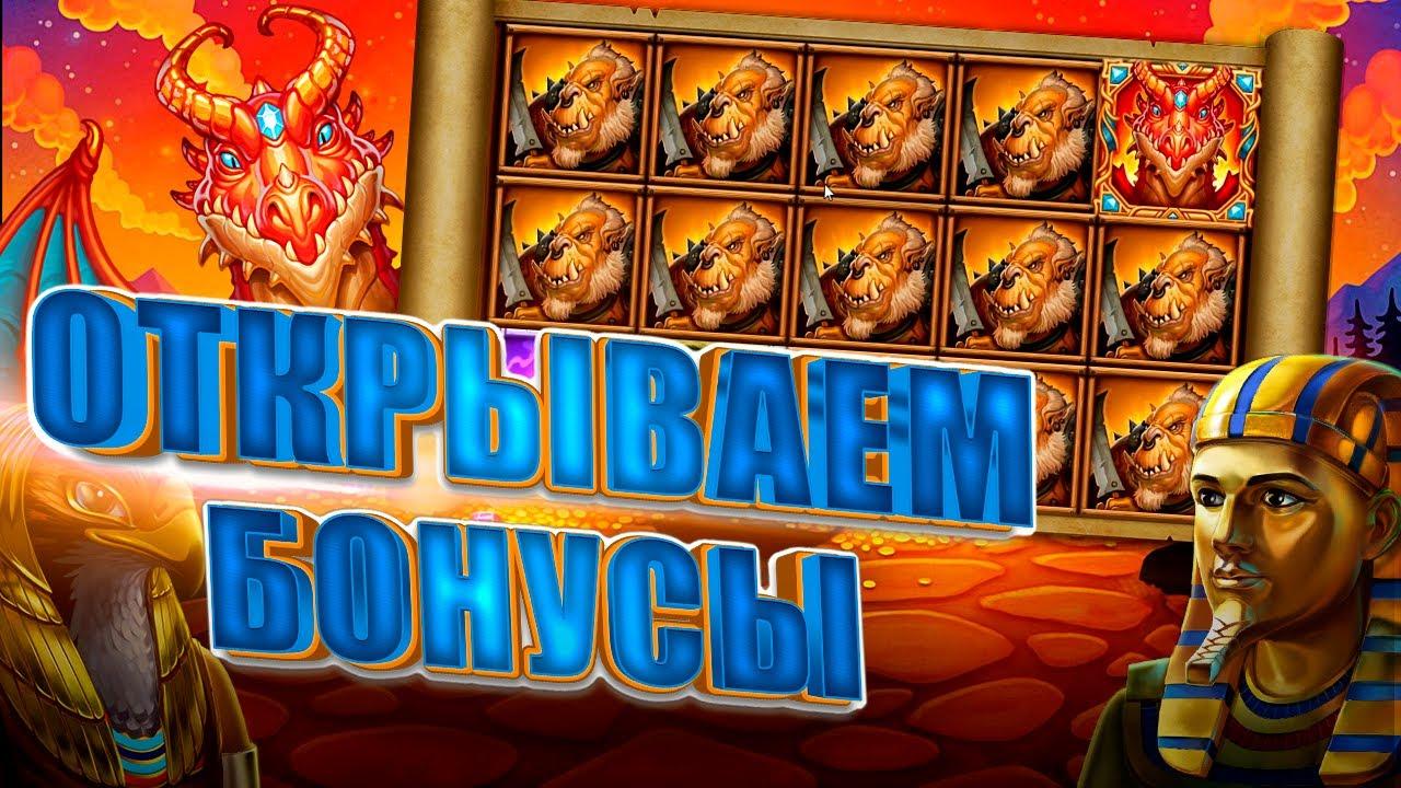 Deal Casino - Best Year (Official Video)