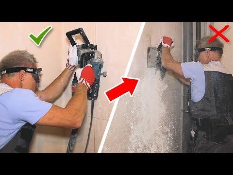 Как сделать ремонт без пыли и грязи? Пилим без пыли!