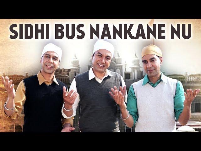 Sidhi Bus Nankane Nu - Manmohan Waris, Kamal Heer & Sangtar