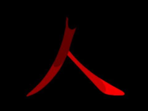 Nhạc phim Lưu Bá Ôn