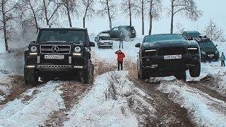 Download ВОТ ЧТО МОЖЕТ Mercedes G63 AMG против МАЖОРОВ на PORSCHE CAYENNE, AUDI Q7, Toyota Prado, Range Rover Mp3 and Videos