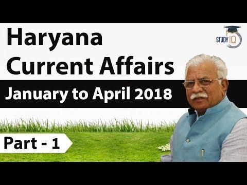Haryana Current Affairs 2018 January to April Set 1 - Haryana Police, HTET, Group D, HCS, HSSC, HSSB
