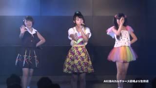 『走れ!ペンギン』は、AKB48のメジャー24作目のシングルの劇場盤カップ...