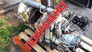 ГТД - 350 вертолетный газотурбинный двигатель Утопленник 2 серия