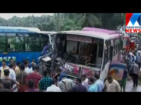 Bus Accident in Iritty  | Manorama News