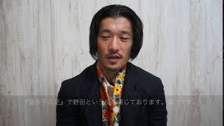2018年2月10日公開映画『富美子の足』に出演の淵上泰史さんにインタビュ...