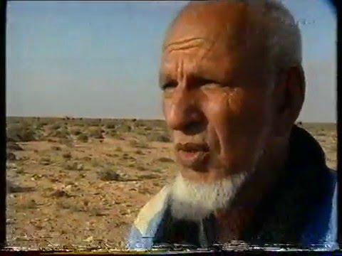 sahara film 2 1997