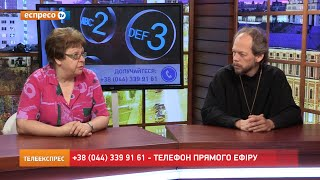 Московський патріархат в Україні: пік міжцерковного конфлікту