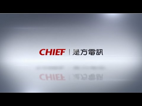 CHIEF Video