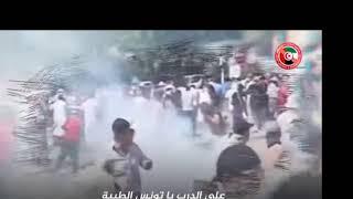 بث مباشر لأهل تونس الكرام