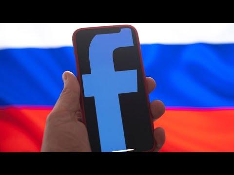 روسيا تخترق إفريقيا عن طريق الفاغنر   وهذه المرة عن باستخدام فيسبوك  - 17:01-2020 / 2 / 19