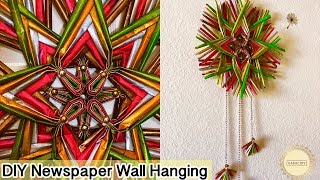 Newspaper Wall Hanging easy / Newspaper Crafts / diy paper crafts easy / best out of waste crafts