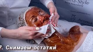 Массажная крем маска для лица и тела Горький шоколад 81 Chocolady протокол проведения