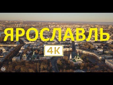Ярославль. Полет над городом. Качество 4К.