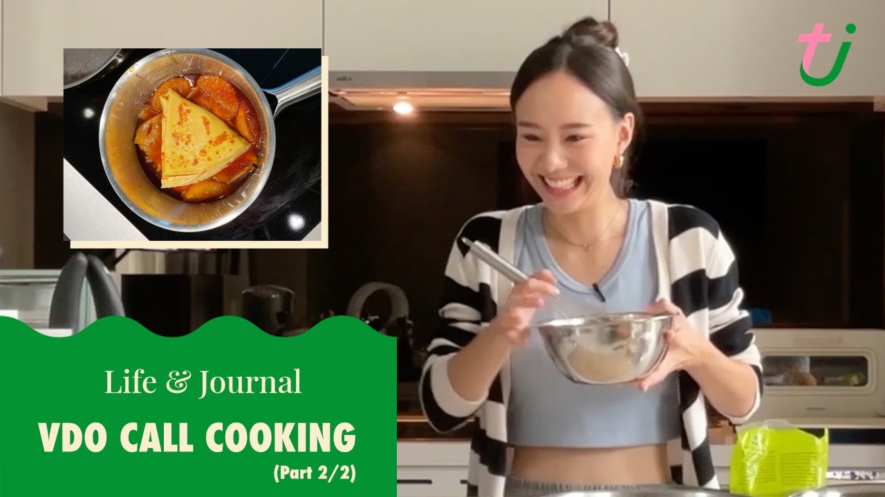 TOEYJARIN EP.4 VDO Call Cooking \
