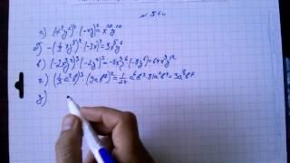 видео решебник по алгебре 7 класс  макарычев