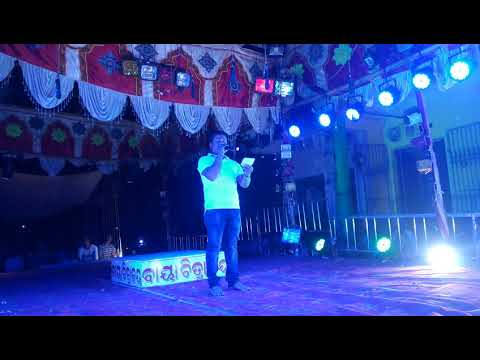 Swarga dyar mora sesa thikana singing by Kumar susil