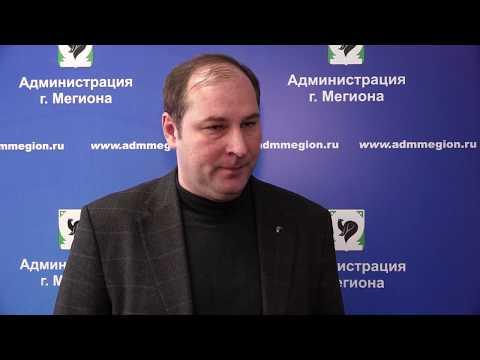 Сергей Остах - доцент кафедры промышленной экологии Российского гос. университета нефти и газа