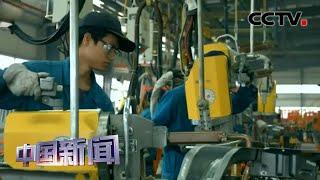 [中国新闻] 国家统计局:5月份工业企业利润增速由负转正 | CCTV中文国际
