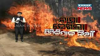 Damdar Khabar: NASA Satellites Show Fires Still Raging Over Similipal