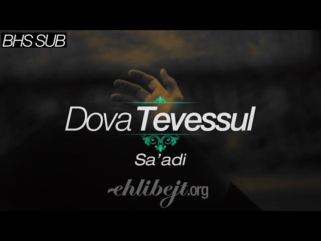 Dova Tevessul (Ahmad Sa'adi)