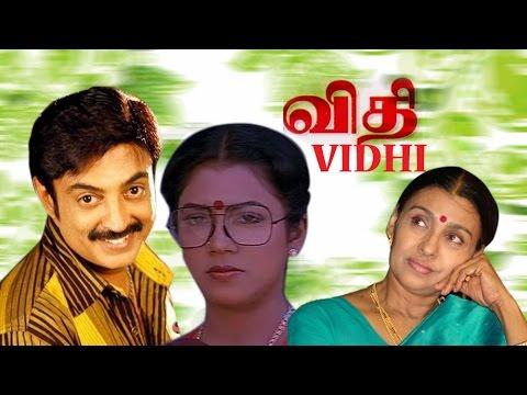 tamil full movie | Vidhi tamil movie | mohan tamil movie