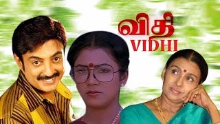 Vidhi (1984) Tamil Movie