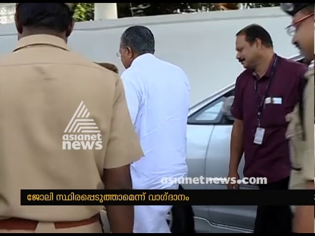 P Satheeshan says M V Jayarajans name in Fraud allegation case