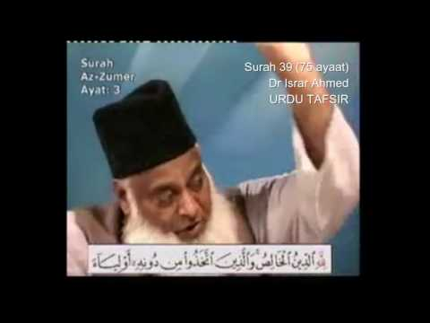 39 Surah Zumar Dr Israr Ahmed Urdu