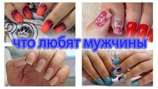 Маникюр на СЕБЕ ХРОНИКА с августа Дизайн ногтей для свиданий