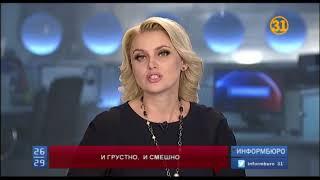 видео Аренда автобусов Москва - Железнодорожный, заказать автобус с водителем в Железнодорожный