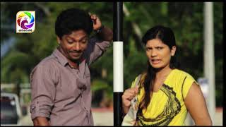 Monara Kadadaasi Episode 03 || මොණර කඩදාසි | සතියේ දිනවල රාත්රී 10.00 ට ස්වර්ණවාහිනී බලන්න... Thumbnail