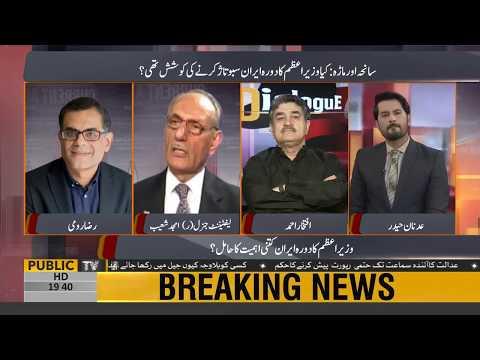 Heated debate between Iftikhar Ahmed and Gen (R) Amjad Shoaib over Pakistan Iran relations