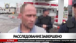видео Памятники в Хотимске