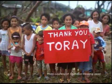 Toray Industries Membrane Business Segment