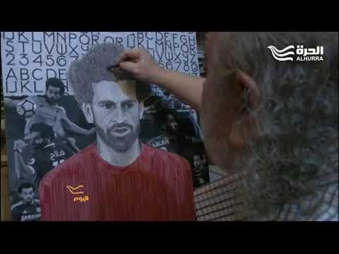 الفنان عصمت داوستاشي ومدينته  - 21:22-2018 / 8 / 13