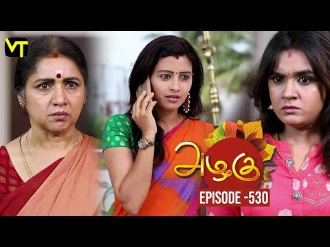 Azhagu Tamil Serial latest Full Episode 530 Telecasted on 16 Aug 2019 in Sun TV. Azhagu Serial ft. Revathy, Thalaivasal Vijay, Shruthi Raj and Aishwarya in the lead roles. Azhagu serail Produced by Vision Time, Directed by Selvam, Dialogues by Jagan. Subscribe Here for All Vision Time Serials - http://bit.ly/SubscribeVT   Click here to watch:  Azhagu Full Episode 529 https://youtu.be/UNqc_e-CkQc  Azhagu Full Episode 528 https://youtu.be/qxhHtHQz3cI  Azhagu Full Episode 527 https://youtu.be/RnecQjFUXOE  Azhagu Full Episode 526 https://youtu.be/QlOLg9XpHls  Azhagu Full Episode 525 https://youtu.be/LJV2EWgMZgQ  Azhagu Full Episode 524 https://youtu.be/xBE1Coqf1ME  Azhagu Full Episode 523 https://youtu.be/2q53SVhY_bA  Azhagu Full Episode 522 https://youtu.be/1vm0eFi1bww  Azhagu Full Episode 521 https://youtu.be/G9zxpLF_JSU  Azhagu Full Episode 520 https://youtu.be/XUKv5ZnGg1M  Azhagu Full Episode 519 https://youtu.be/tELFSpw6YFI     For More Updates:- Like us on - https://www.facebook.com/visiontimeindia Subscribe - http://bit.ly/SubscribeVT