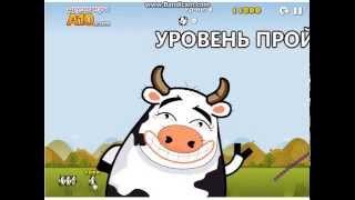 Прикольные игры -  Super корова