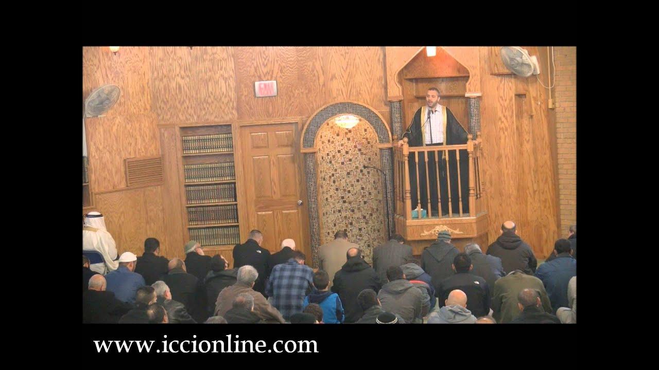 Islamic Community Center of Illinois – ICCI | Islamic