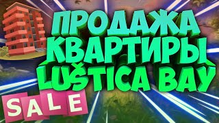 Черногория Продажа квартиры Луштица Бэй 09 05 2020