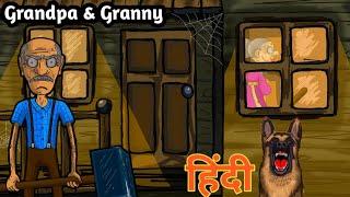 Grandpa And Granny House | Full Game Play | Hindi Cheptar #1