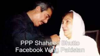 MIR BABA SONG.... S.P.S.F (SHAHEED BHUTTO) By Muzammil Awan